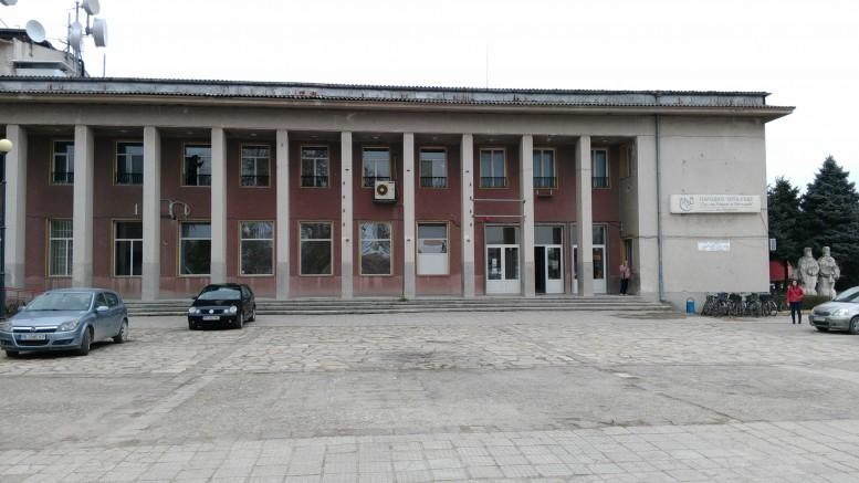 """Читалище """"Св.Св. Кирил и Методий"""" гр.Раковски"""