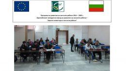 Общо събрание на МИГ-Раковски